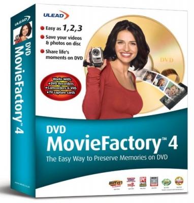 ulead dvd movie factory 4 Запи� ди�ків genesis